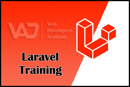 Laravel Training Course