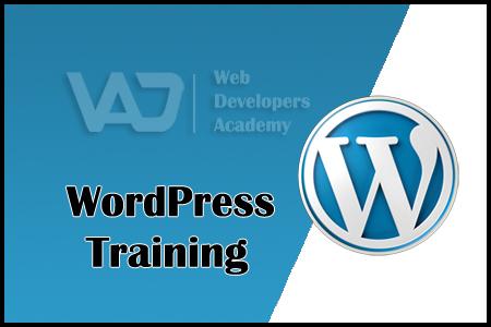 WordPress Training Course