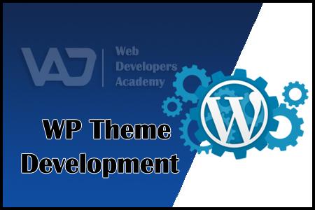 PSD to WordPress Theme Development